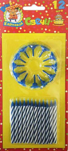 Miland Свечи для торта с подставками цвет голубой 12 шт miland свечи для торта футбольный матч 5 шт