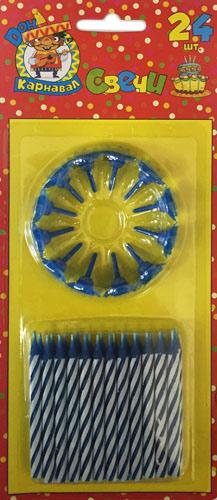 Miland Свечи для торта с подставками цвет голубой 24 шт miland свечи для торта футбольный матч 5 шт