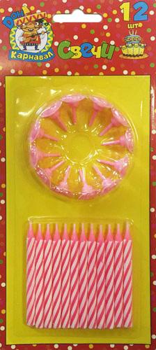 Miland Свечи для торта с подставками цвет розовый 12 шт miland свечи для торта футбольный матч 5 шт