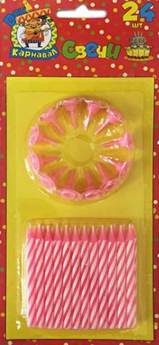 Miland Свечи для торта с подставками цвет розовый 24 шт miland свечи для торта футбольный матч 5 шт