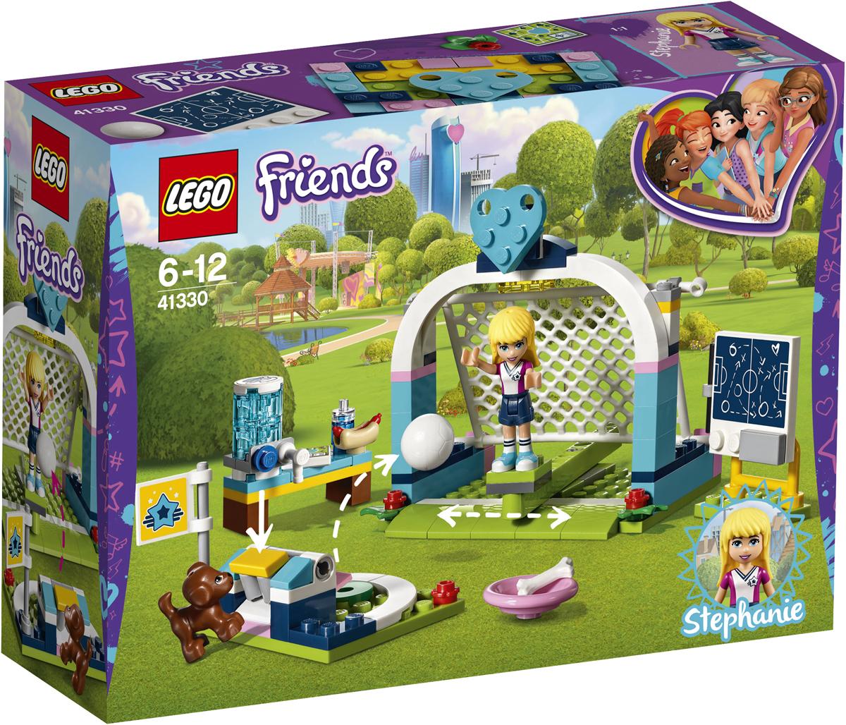 LEGO Friends 41330 Футбольная тренировка Стефани Конструктор ворота открывающиеся в сторону