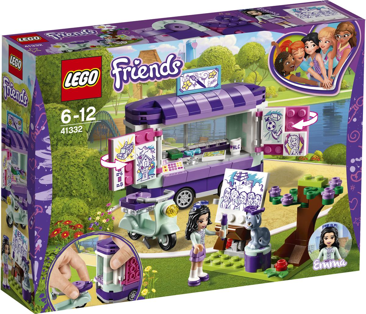 LEGO Friends 41332 Передвижная творческая мастерская Эммы Конструктор цена 2017