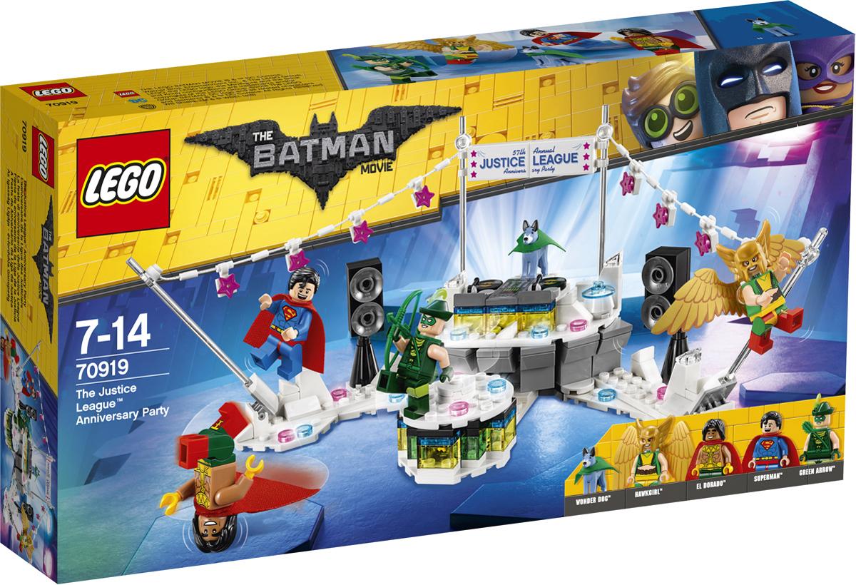 LEGO Batman Movie Конструктор Вечеринка Лиги Справедливости 70919