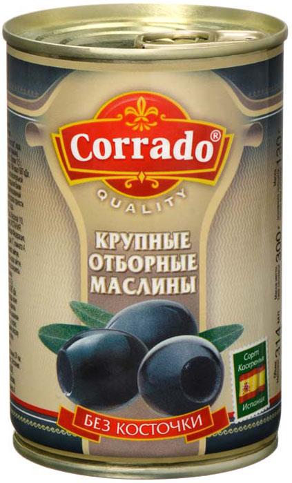 Corrado маслины крупные отборные без косточки, 300 г цена в Москве и Питере