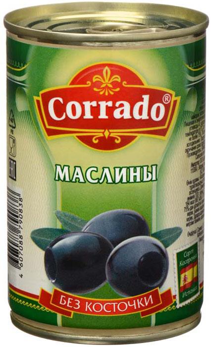 Corrado маслины без косточки, 300 г цена в Москве и Питере