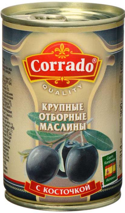 Corrado маслины крупные отборные с косточкой, 300 г цена в Москве и Питере