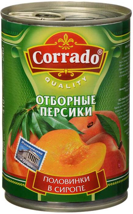 Corrado персики в сиропе, 425 г mikado мандарины дольками в сиропе 425 мл