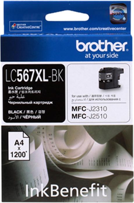 купить Brother LC567XLBK, Black картридж для Brother MFC-J2310/MFC-J2510 по цене 827 рублей