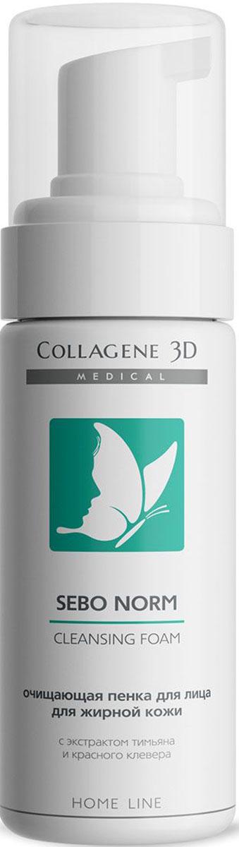 Medical Collagene, 3D Очищающая пенка для жирной кожи Sebo Norm, 160 мл