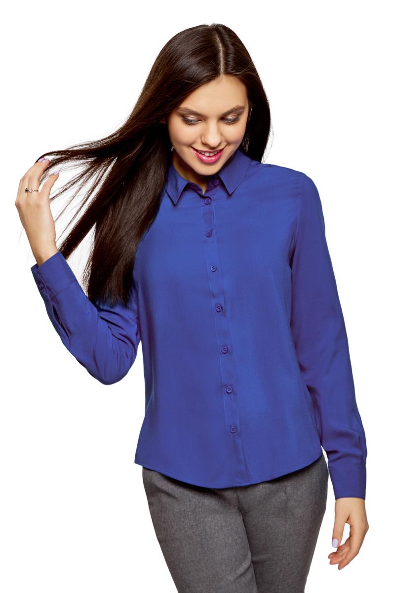 Блузка oodji блузка женская oodji ultra цвет ярко розовый 11411137b 14897 4d00n размер 38 170 44 170