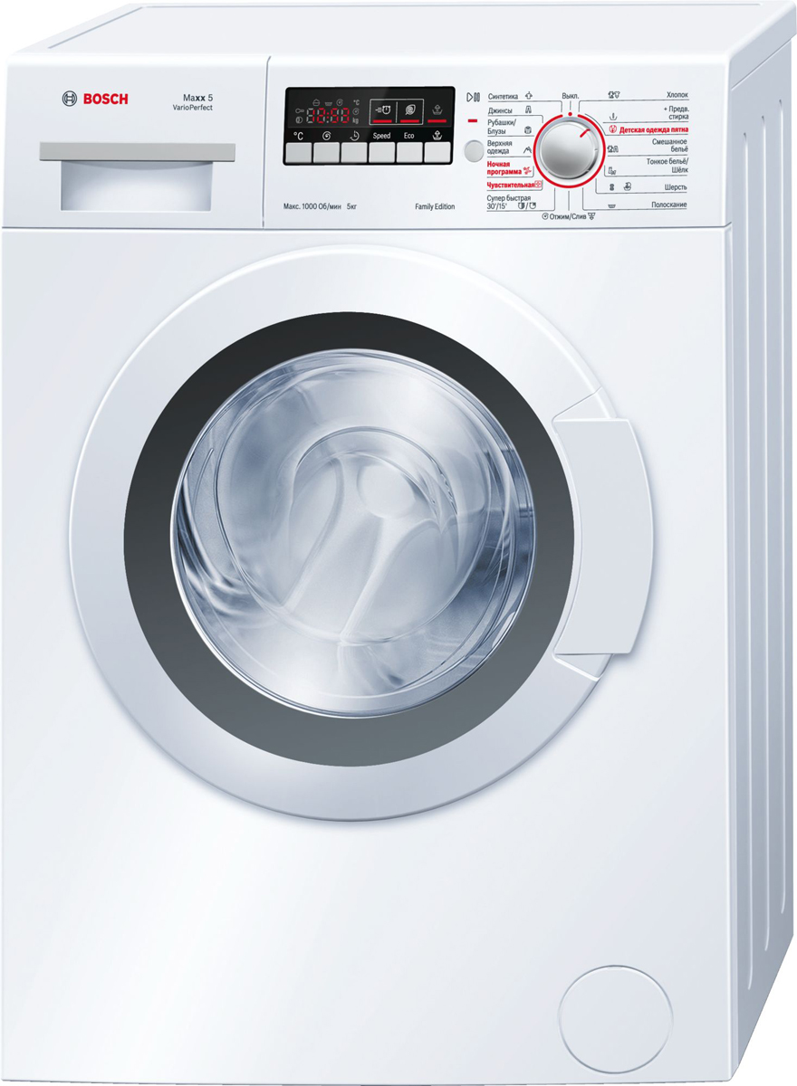 Стиральная машина Bosch WLG 20261 OE, белый