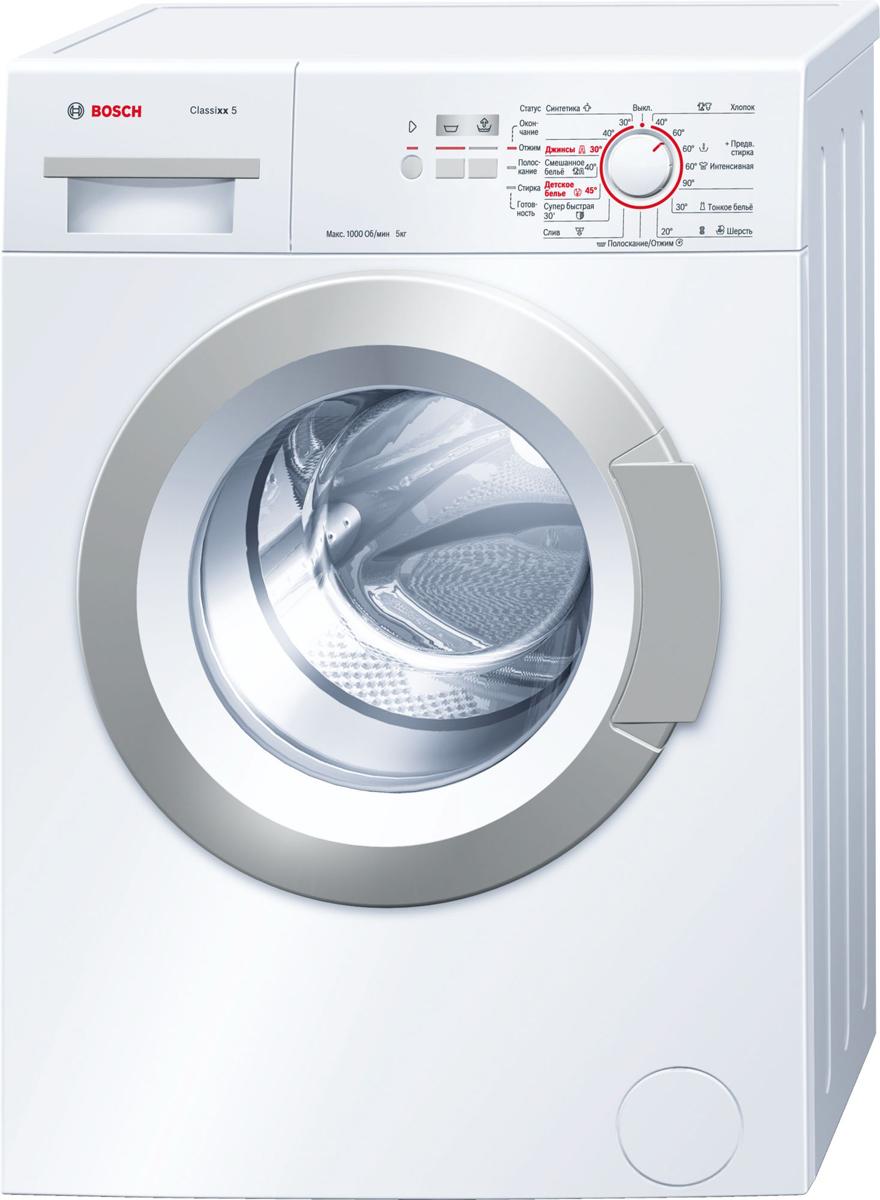 Стиральная машина Bosch WLG 20060 OE, белый стиральная машина bosch wlg 20060
