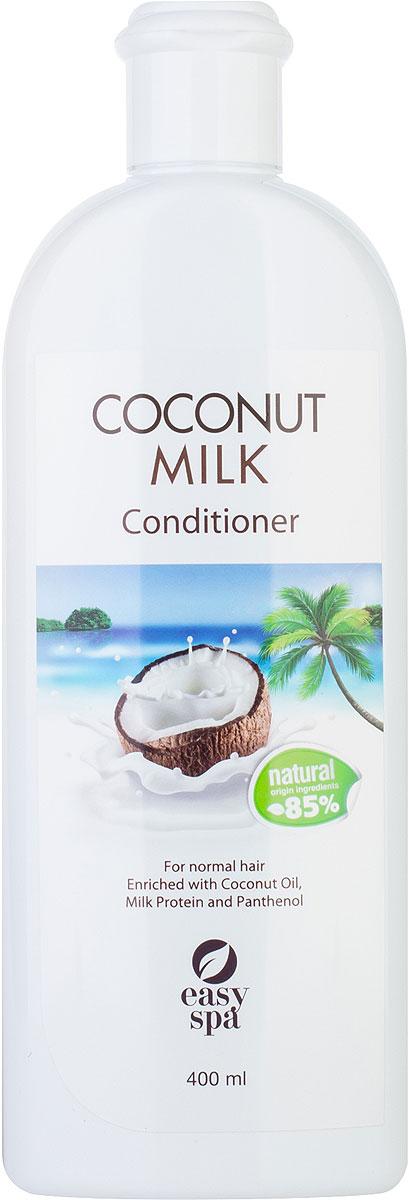 Easy Spa Кондиционер для нормальных волос Coconut Milk, 400 мл