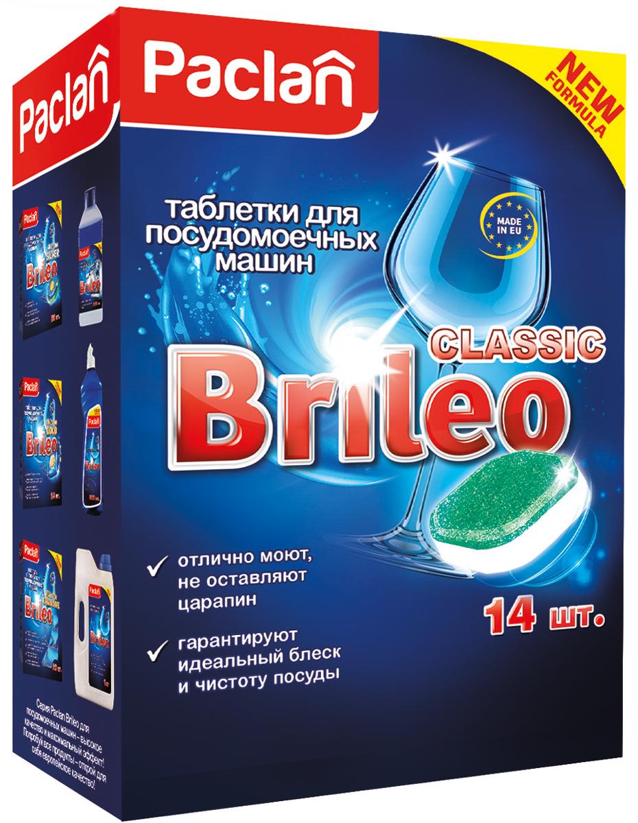 Таблетки для посудомоечной машины Paclan Classic, с антибактериальным эффектом, 14 шт таблетки для посудомоечной машины пмм paclan classic 110 шт