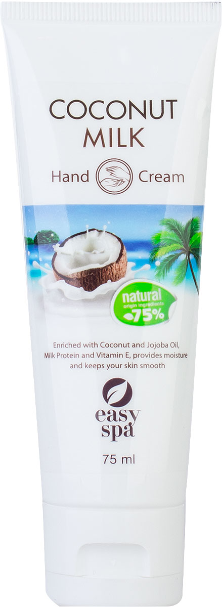 Easy Spa Крем для рук Coconut Milk, 75 мл splat зубная пастаgold 75 мл