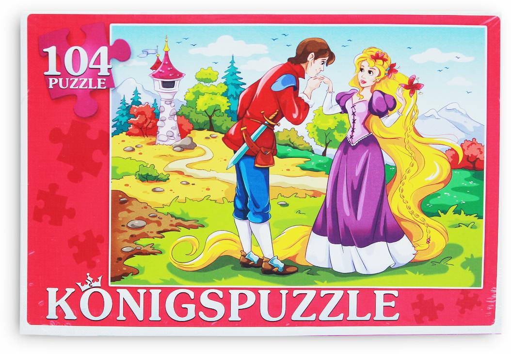 Konigspuzzle Пазл Рапунцель-2