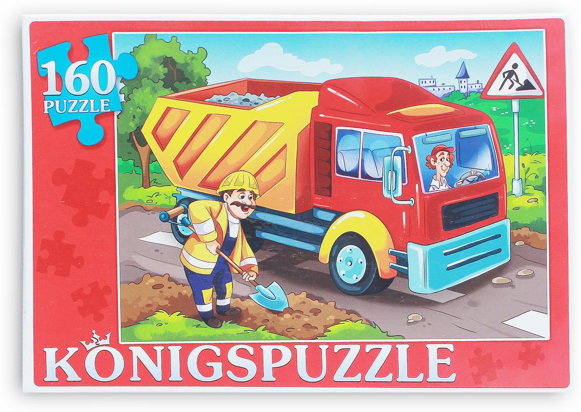 Konigspuzzle-Pazl-Stroitelqnyj-transport-143823812