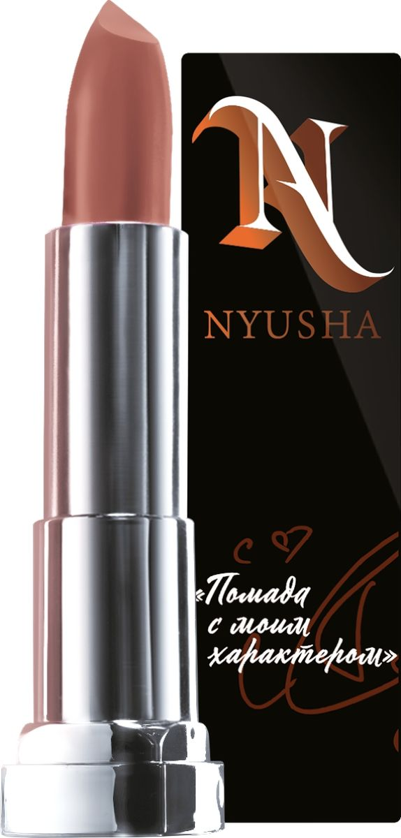 цена на Maybelline New York Увлажняющая Помада для губ Color Sensational, Оттенок Певицы Нюши, 986, Шоколадная корица