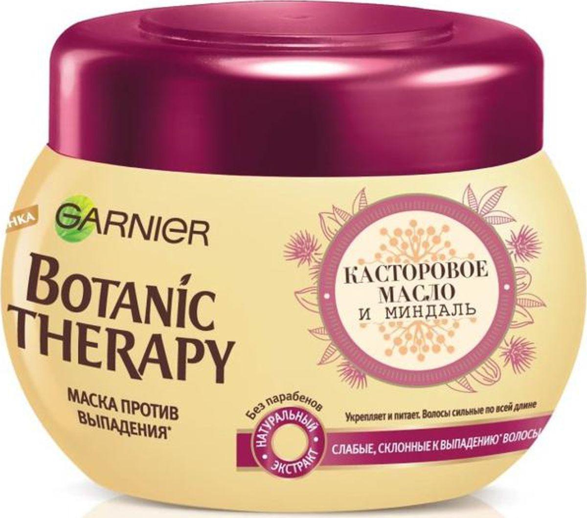 Garnier Маска для волос Botanic Therapy, Касторовое масло и миндаль ослабленных волос, склонных к выпаданию, 300 мл Уцененный товар (№1)