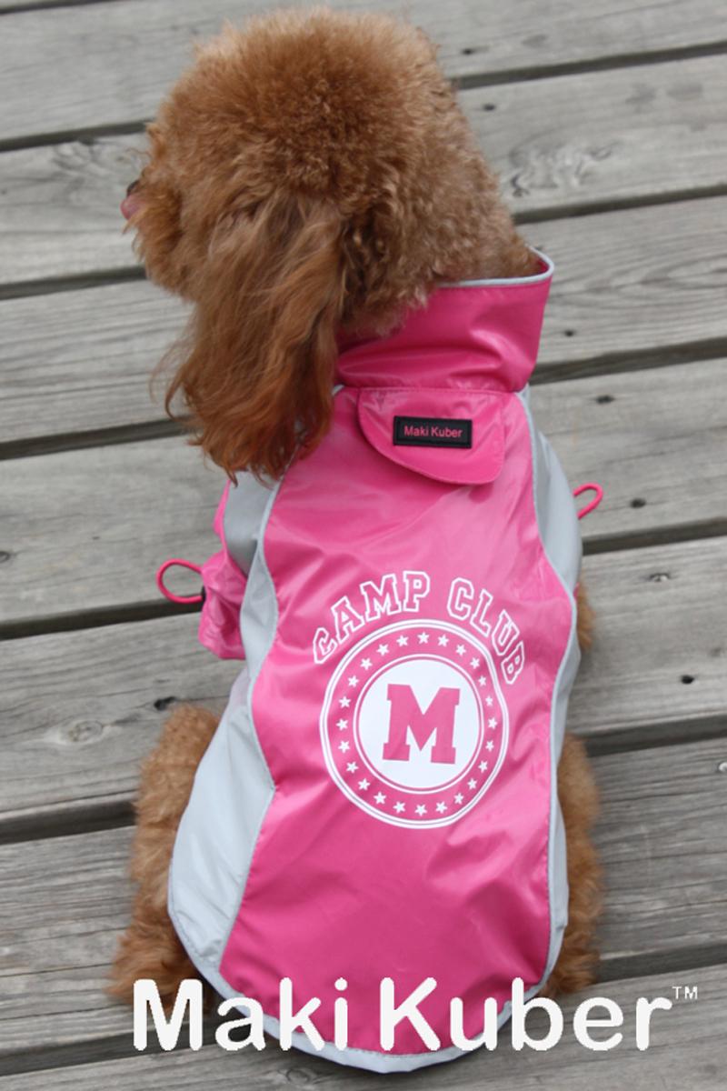 Куртка для собак Dobaz, цвет: розовый, серый. МК1132АХС/п. Размер XS