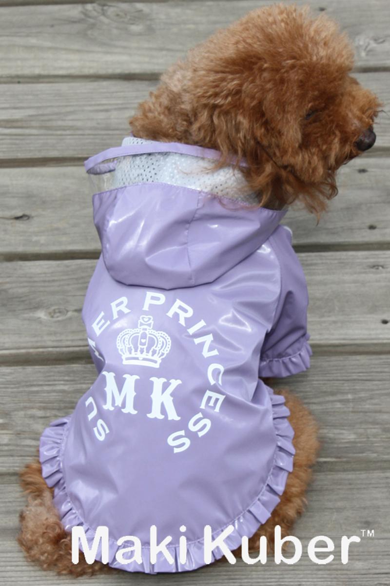 Куртка-дождевик для собак Dobaz, унисекс, цвет: сиреневый. МК1144БХС/п. Размер XS куртка для собак dobaz цвет серый черный да1222вхс размер xs