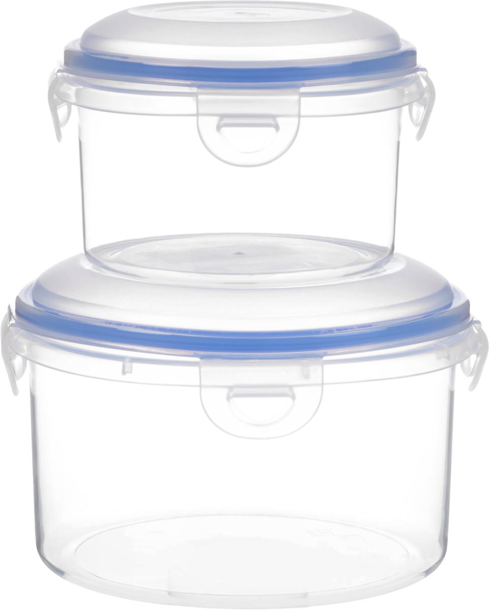 """Набор контейнеров для хранения продуктов Oriental Way""""Enjoy"""", 2 шт"""