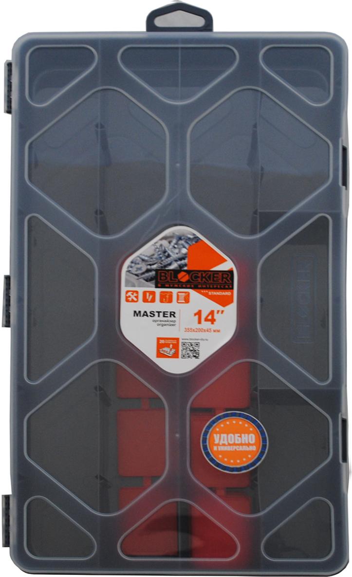Органайзер для хранения Blocker Master, цвет: серо-свинцовый, 35,5 х 20 х 4,5 см цена