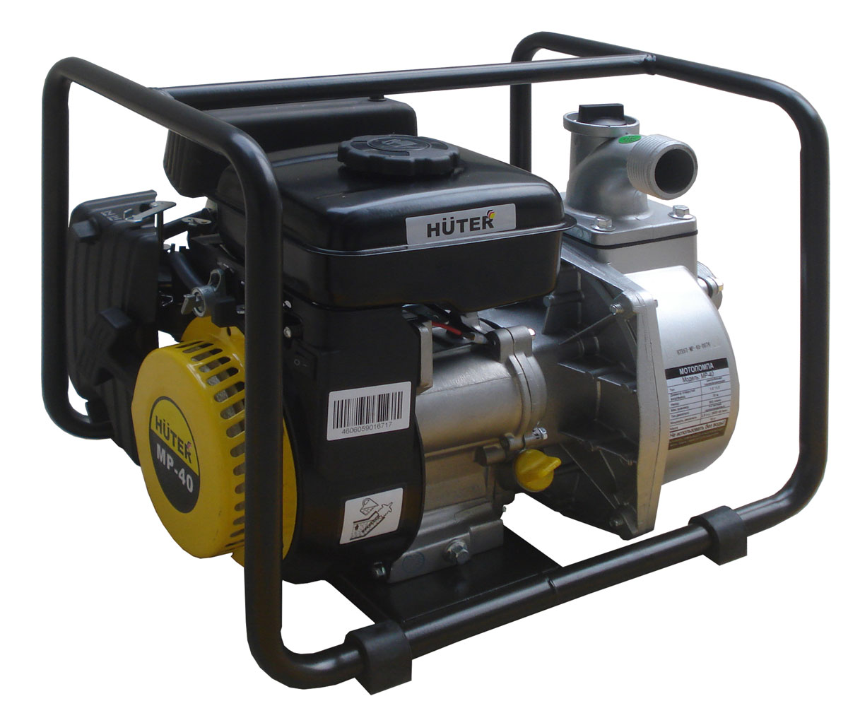 Мотопомпа Huter MP-40 цена