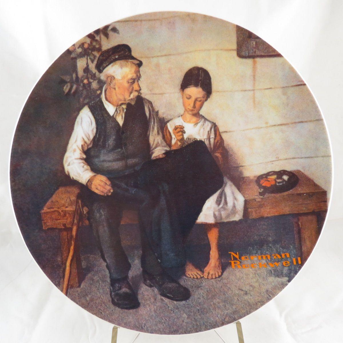 "Декоративная коллекционная тарелка ""Коллекция Наследие: Дочь Смотрителя Маяка"". Фарфор, деколь. США, Edwin M.Knowles China Company, Норман Роквелл, 1979"