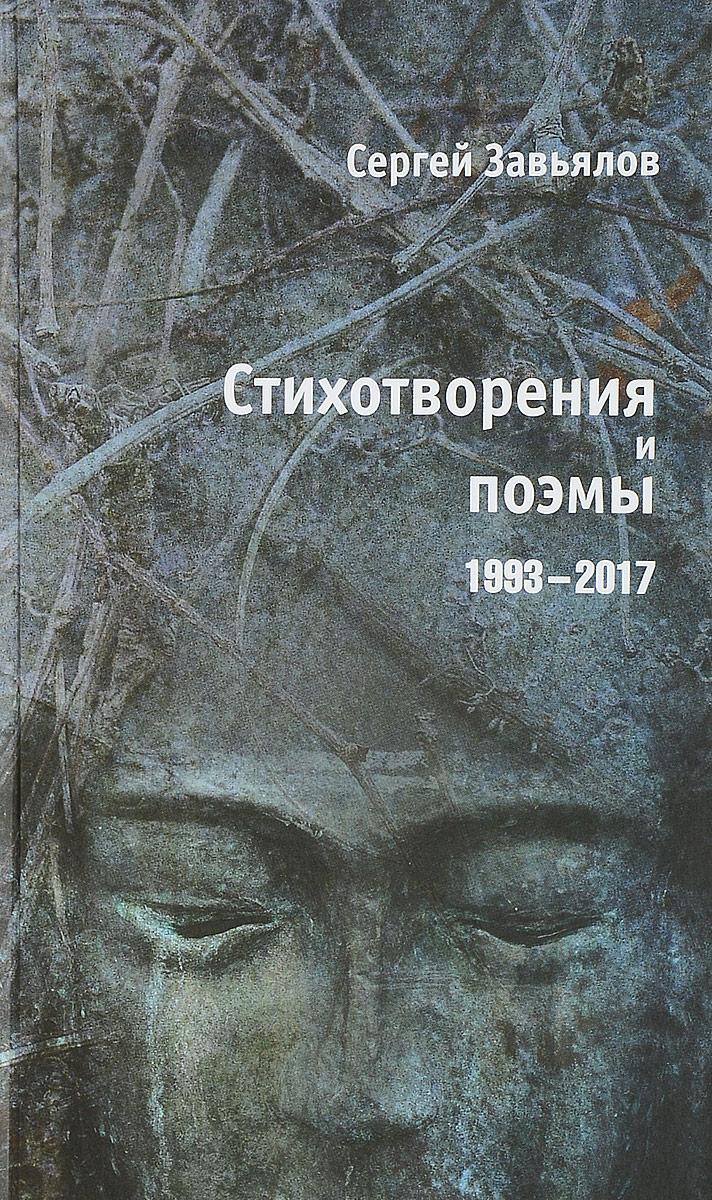 Ян Никитин - актёр - фотографии - юные советские актеры - Кино ... | 1200x712