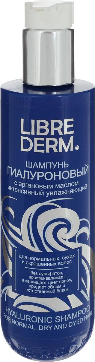 Librederm Шампунь Гиалуроновый, интенсивный, увлажняющий, для нормальных, сухих и окрашенных волос, 250 мл гиалуроновый шампунь с аргановым маслом интенсивный увлажняющий 250 мл librederm шампуни