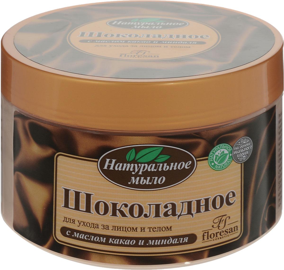 """Floresan Натуральное мыло для ухода за лицом и телом """"Шоколадное"""" с маслом какао и миндаля, 450 мл"""
