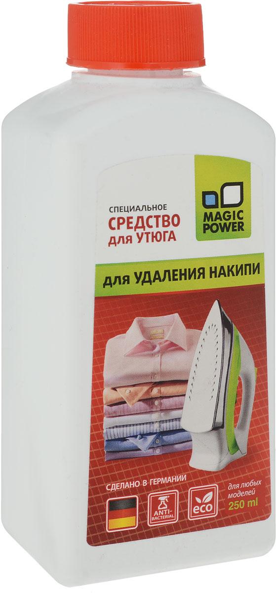 Средство от накипи Magic Power, для утюгов, 250 мл philips утюгов