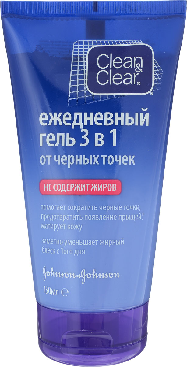 Clean&Clear Ежедневный гель для лица 3 в 1 От черных точек, 150 мл гель 3 в 1 от черных точек clean