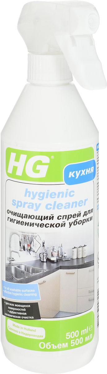 Очищающий спрей HG для гигиеничной уборки, 443050161, 500 мл443050161Очищающий спрей для гигиенической уборки HG — это средство для эффективной гигиенической очистки всех видов моющихся поверхностей на кухне, в том числе и губки для мытья посуды, в туалете, ванной комнате и других помещениях, благодаря особому составу. Состав: неионогенные ПАВ. Уважаемые клиенты! Обращаем ваше внимание на возможные изменения в дизайне упаковки. Поставка осуществляется в зависимости от наличия на складе. Товар сертифицирован. Как выбрать качественную бытовую химию, безопасную для природы и людей. Статья OZON Гид Рекомендуем!