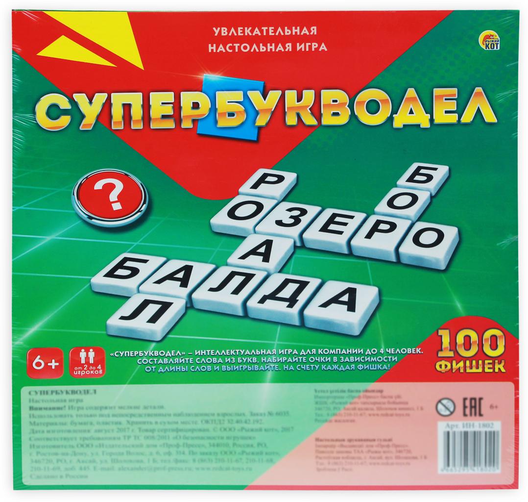 Рыжий Кот Настольная игра Супербуквоед 100 фишек