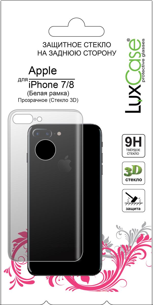 Защитное стекло iPhone 8 / 7 Plus / Заднее 3D FG Черный /