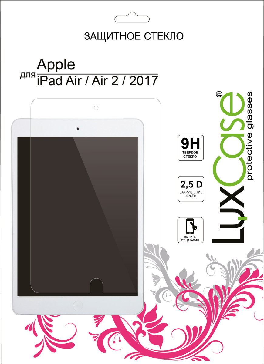 LuxCase защитное стекло для Apple iPad Air/Air 2/iPad 2017 bluetooth wireless 64 key keyboard w stand for ipad air air 2 ipad 1 2 silver