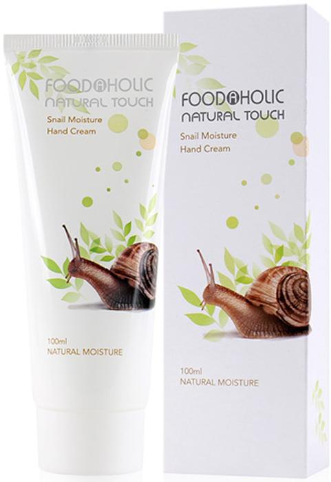FoodaHolic, крем для рук с Муцином Улитки, 100 мл