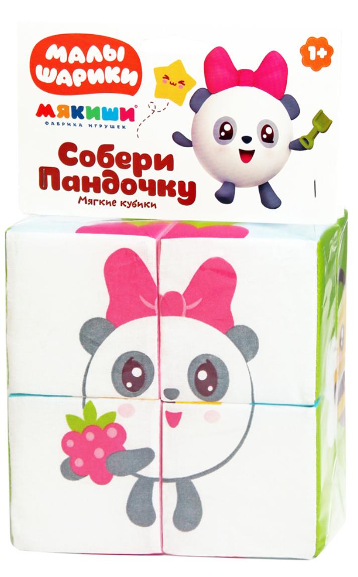 Мякиши Кубики Собери Малышарика Панда цена