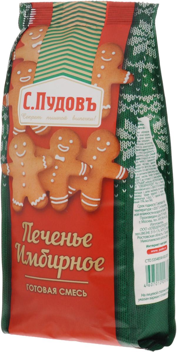 Пудовъ печенье имбирное, 400 г смесь для выпечки почти печенье 40 700