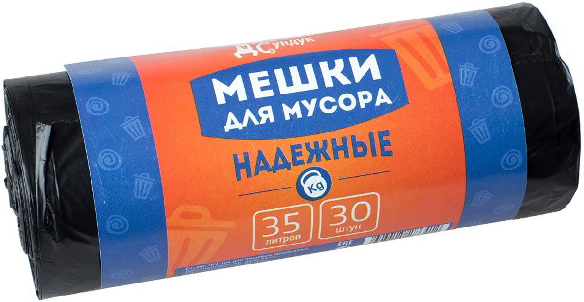 Мешки для мусора Домашний Сундук, надежные, цвет: черный, 35 л, 30 шт средство для кухни домашний сундук антижир спрей для гриля и барбекю 0 5 л