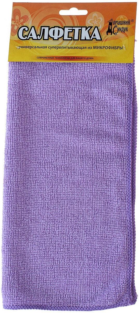 Салфетка универсальная Домашний Сундук, супервпитывающая, цвет в ассортименте, 30 х 30 см бумага для выпекания домашний сундук цвет светло коричневый 30 см х 5 м