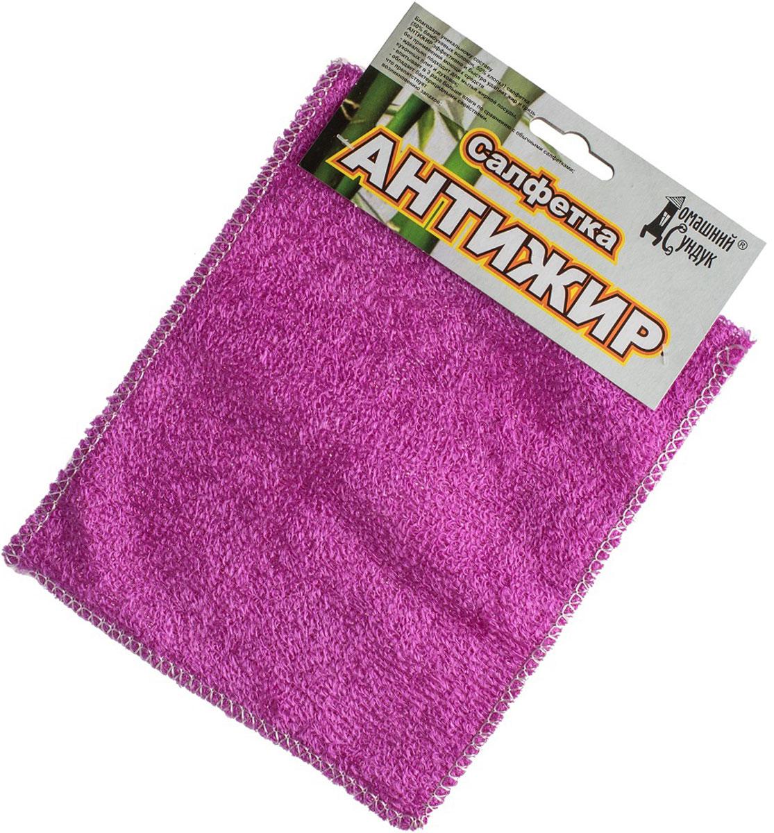 Салфетка для уборки Домашний Сундук Антижир, цвет в ассортименте, 16,5 х 20,5 см средство для кухни домашний сундук антижир спрей для гриля и барбекю 0 5 л