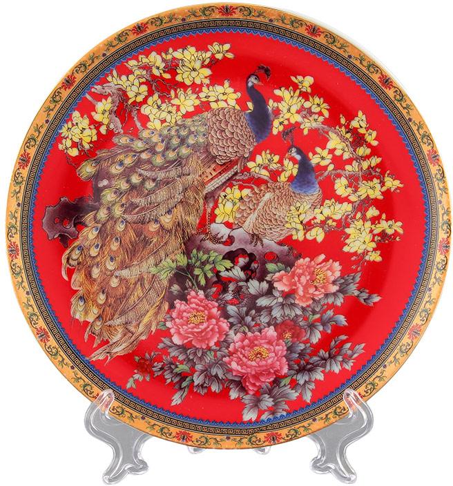 Тарелка декоративная Elan Gallery Павлин на красном, с подставкой, цвет: красный, золотистый, диаметр 18 см elan gallery шубница горох на красном кружево