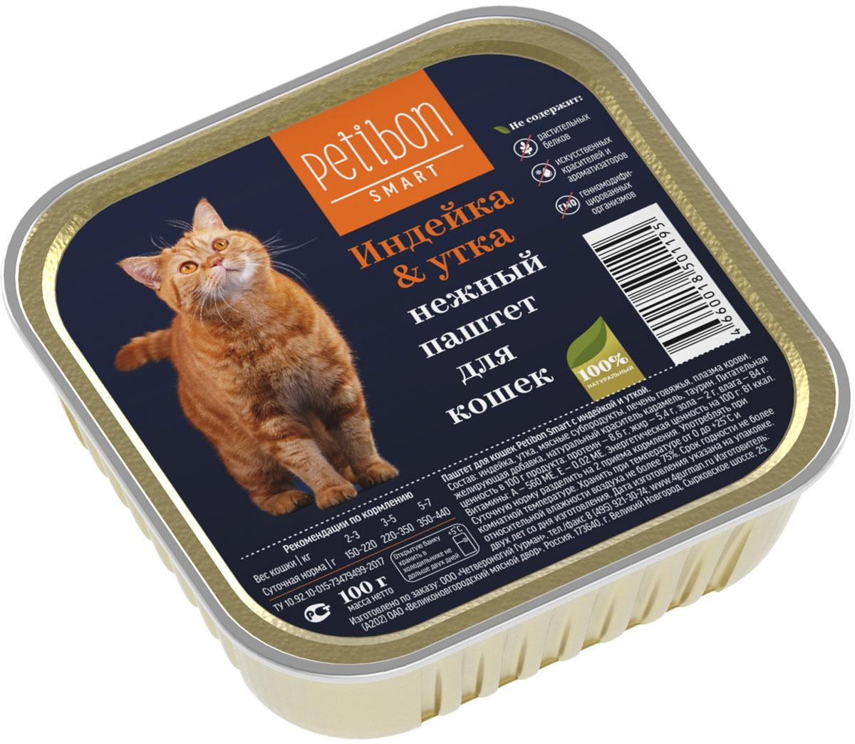 Корм консервированный для кошек Petibon Smart Паштет, с индейкой и уткой, 100 г консервы для кошек vita pro мясное меню с индейкой и уткой 100 г 90102
