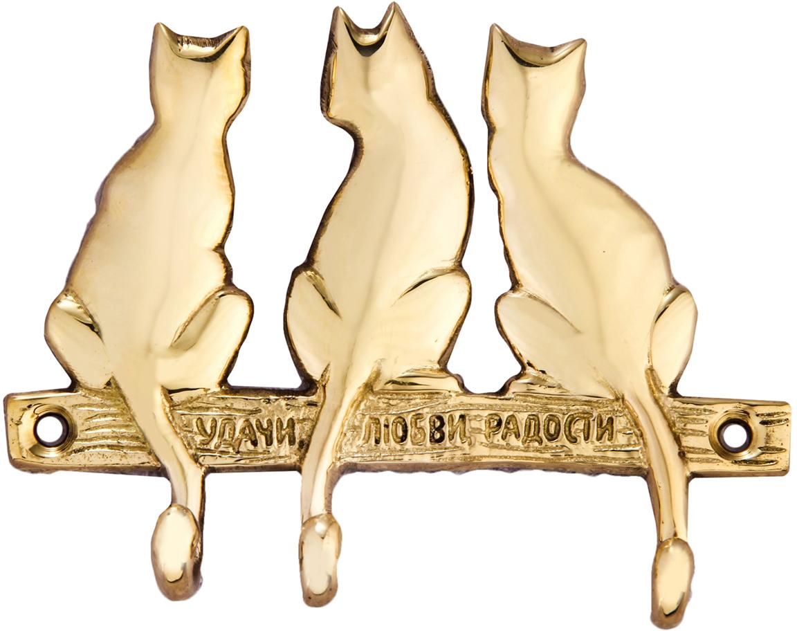 """Ключница """"Три кота. Удачи, любви, радости"""", 10,3 х 8,3 см"""