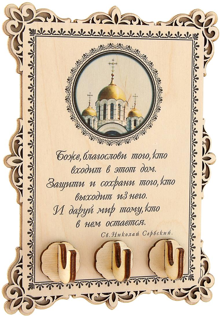 Ключница Артель С молитвой Святого Николая Сербского, 3 крючка стельки из бересты польза