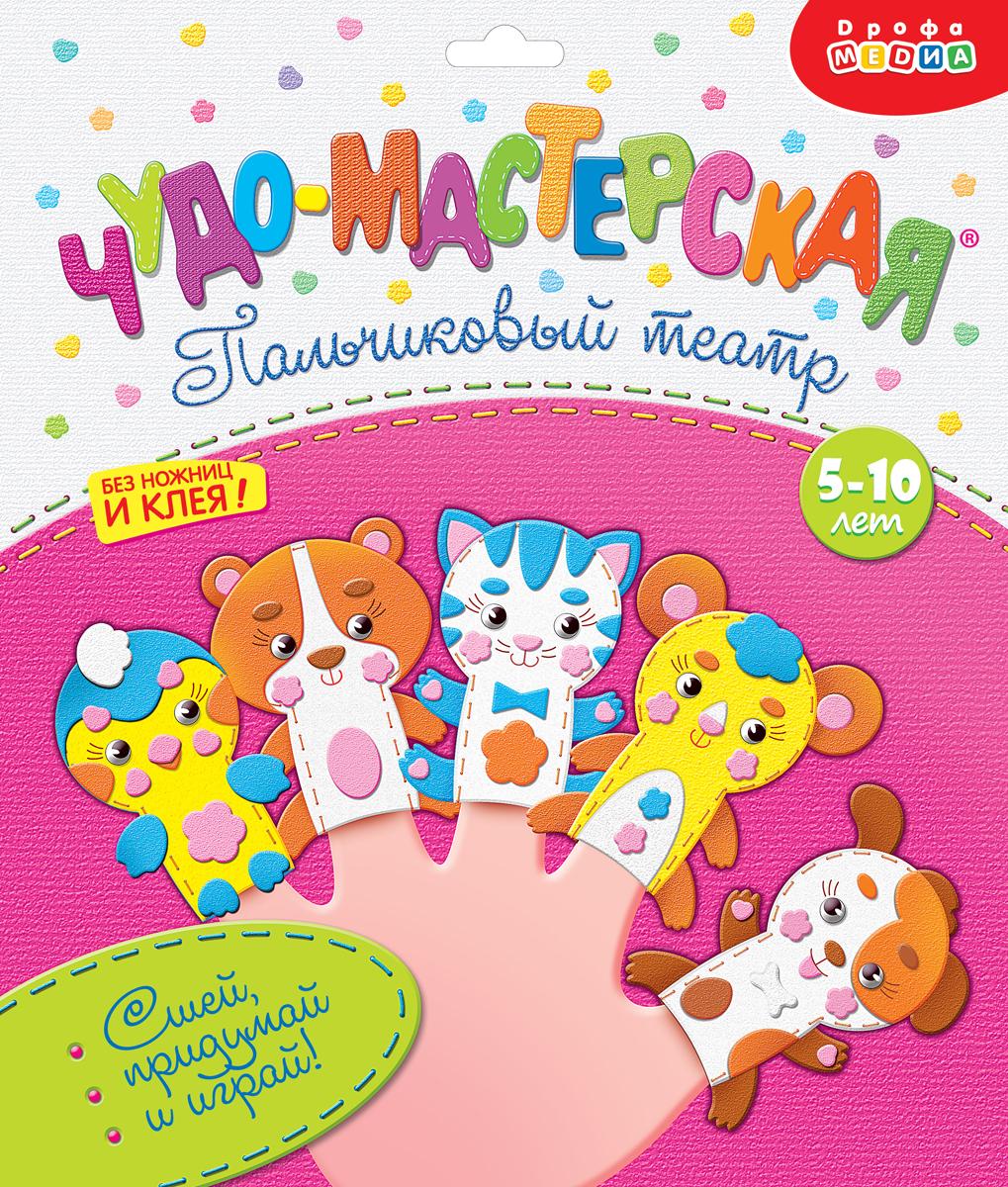цена на Дрофа-Медиа Набор для изготовления игрушек Пальчиковый театр Домашние животные