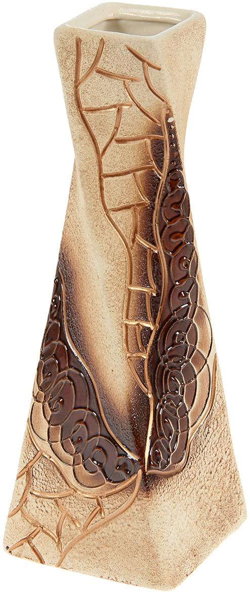 """Ваза Керамика ручной работы """"Эквилибриум"""", цвет: коричневый, средняя. 1130576"""